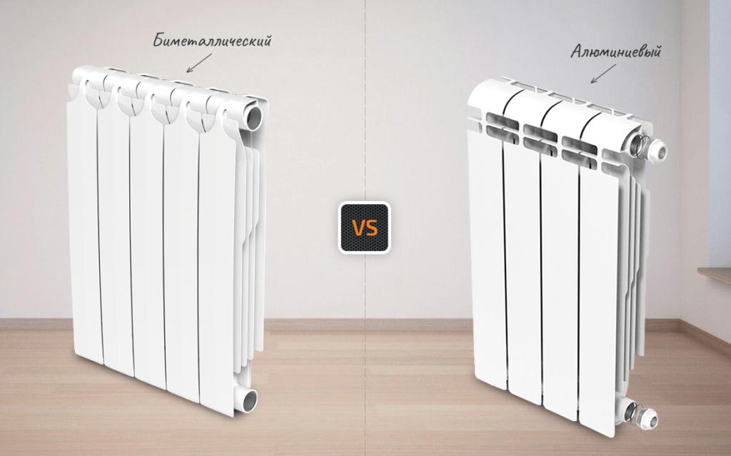 Отличие биметаллических от алюминиевых батарей